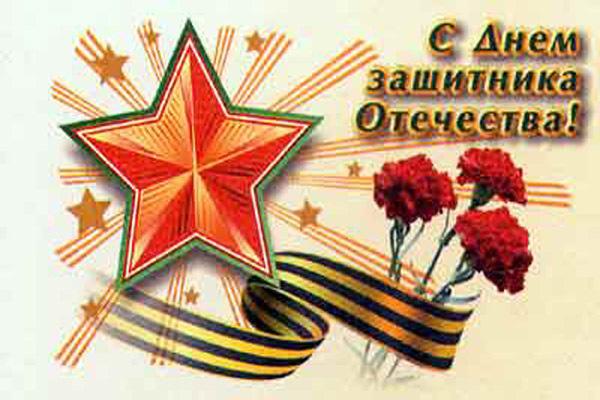 Петербург праздник